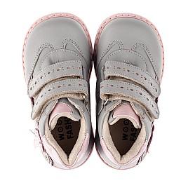 Детские  Woopy Orthopedic серые для девочек натуральная кожа размер 18-30 (4397) Фото 5