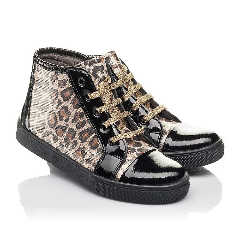 Детские демисезонные ботинки Woopy Fashion черные для девочек натуральная лаковая кожа и нубук размер 29-39 (4398) Фото 1