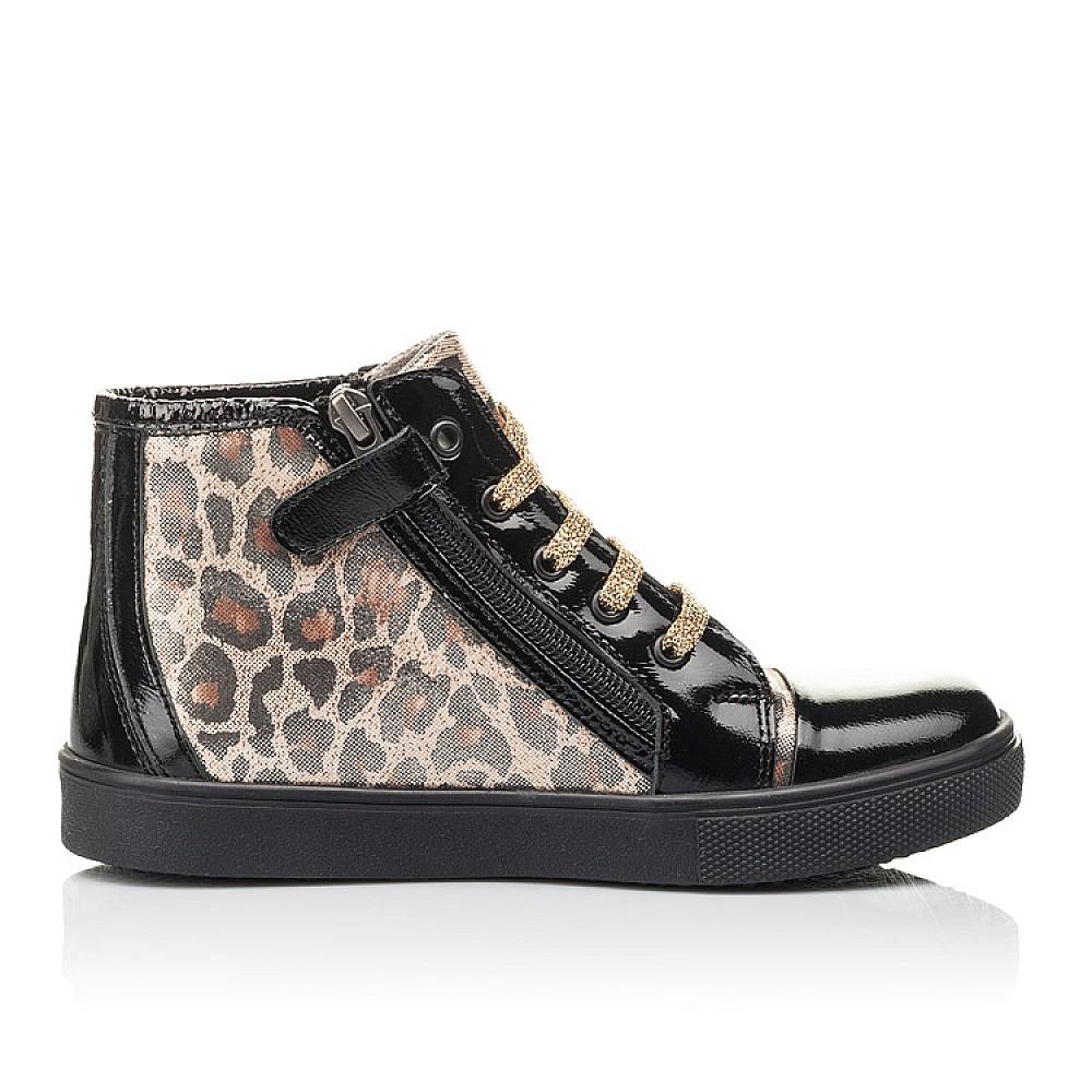 Детские демисезонные ботинки Woopy Fashion черные для девочек натуральная лаковая кожа и нубук размер 29-39 (4398) Фото 5