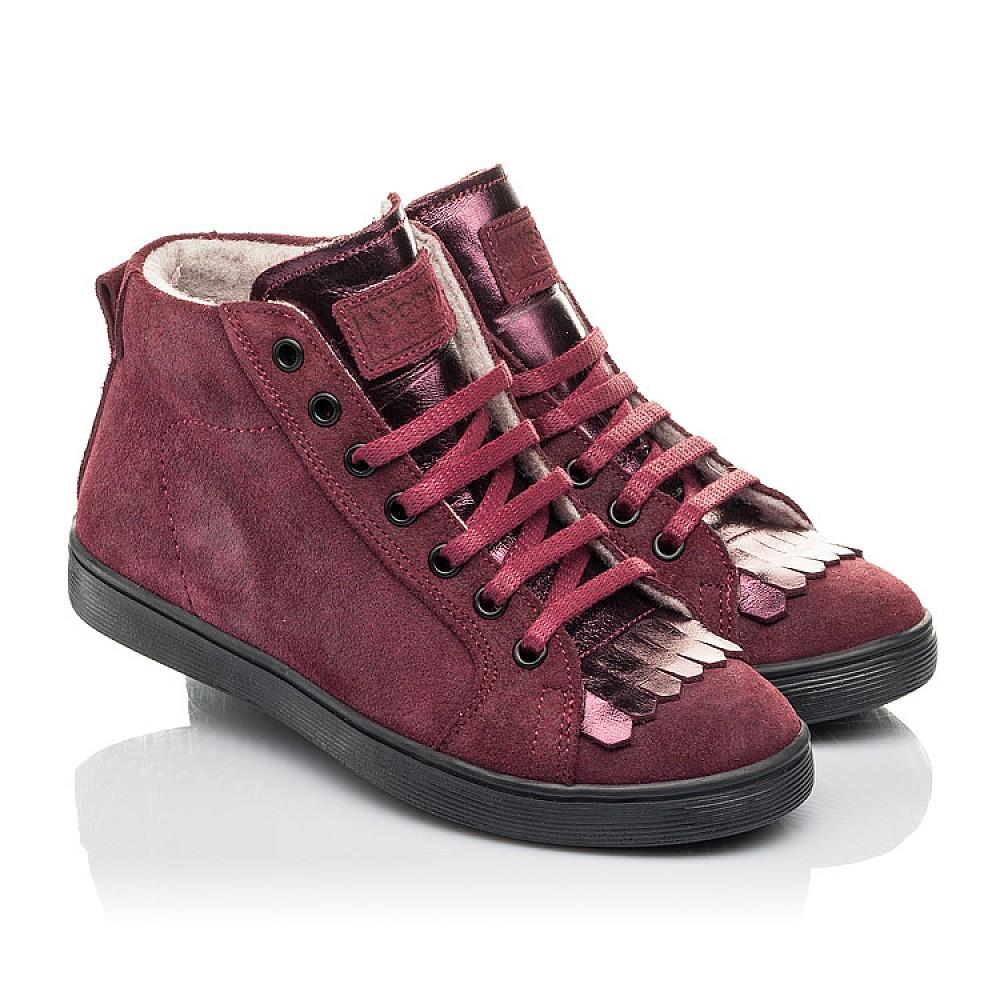 Детские демисезонные ботинки Woopy Fashion бордовые для девочек натуральная замша размер 27-40 (4399) Фото 1