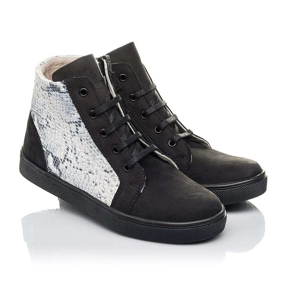 Детские демисезонные ботинки Woopy Fashion черные для девочек натуральный нубук размер 31-40 (4400) Фото 1