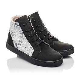 Товары со скидкой Демисезонные ботинки  4400