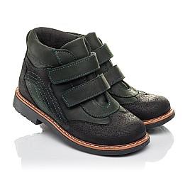 Детские демисезонные ботинки Woopy Orthopedic зеленые для мальчиков натуральный нубук OIL размер 26-35 (4401) Фото 1