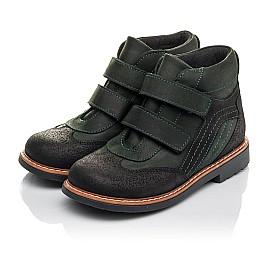 Детские демисезонные ботинки Woopy Orthopedic зеленые для мальчиков натуральный нубук OIL размер 26-35 (4401) Фото 3