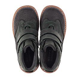 Детские демисезонные ботинки Woopy Orthopedic зеленые для мальчиков натуральный нубук OIL размер 26-35 (4401) Фото 5