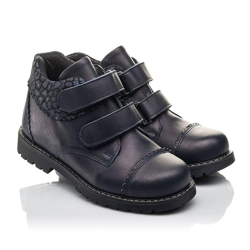 Детские демисезонные ботинки Woopy Fashion синие для девочек натуральная кожа размер 30-39 (4402) Фото 1