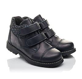 Детские  Woopy Fashion черные для девочек натуральная кожа размер 31-39 (4402) Фото 1