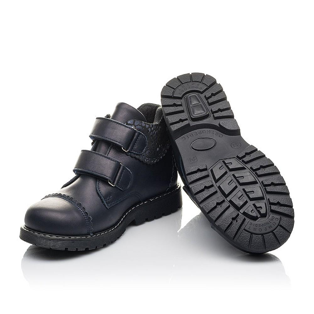 Детские демисезонные ботинки Woopy Fashion синие для девочек натуральная кожа размер 30-39 (4402) Фото 2