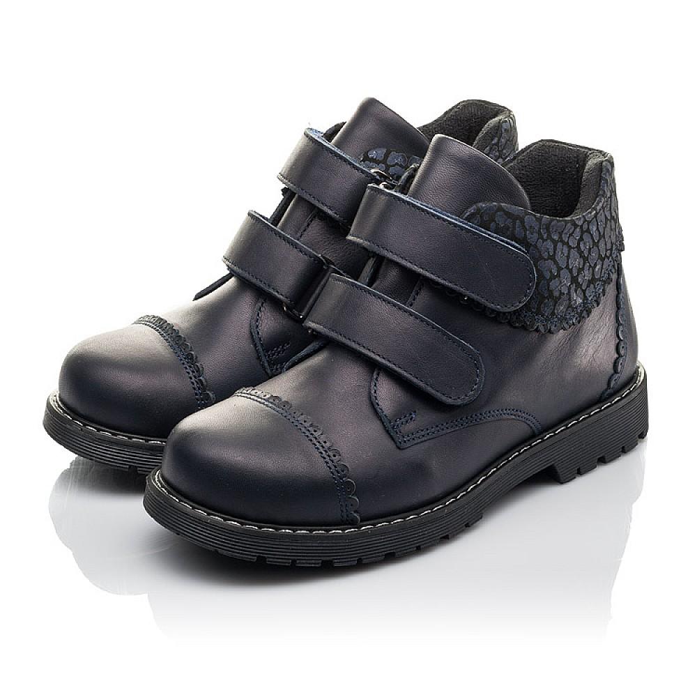 Детские демисезонные ботинки Woopy Fashion синие для девочек натуральная кожа размер 30-39 (4402) Фото 3
