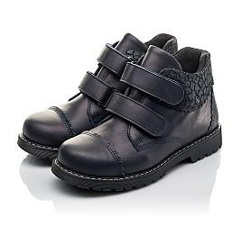 Детские  Woopy Fashion черные для девочек натуральная кожа размер 31-39 (4402) Фото 3