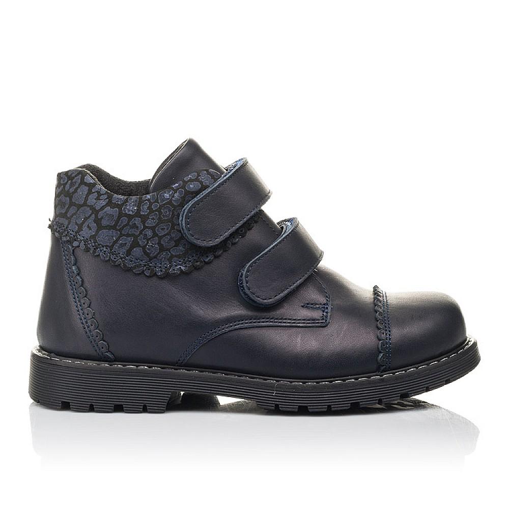 Детские демисезонные ботинки Woopy Fashion синие для девочек натуральная кожа размер 30-39 (4402) Фото 4