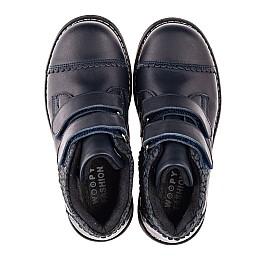 Детские  Woopy Fashion черные для девочек натуральная кожа размер 31-39 (4402) Фото 5