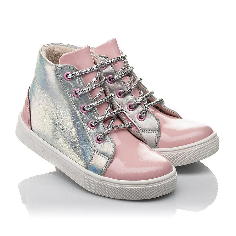 Детские демисезонные ботинки Woopy Fashion розовые для девочек натуральная кожа размер 22-30 (4403) Фото 1