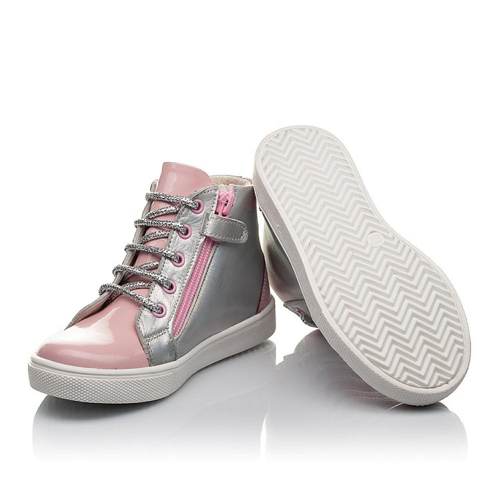 Детские демисезонные ботинки Woopy Fashion розовые для девочек натуральная кожа размер 22-30 (4403) Фото 2