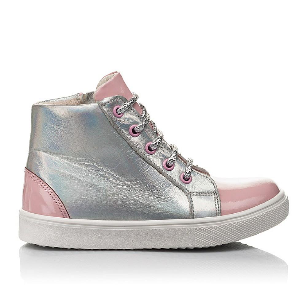 Детские демисезонные ботинки Woopy Fashion розовые для девочек натуральная кожа размер 22-30 (4403) Фото 4