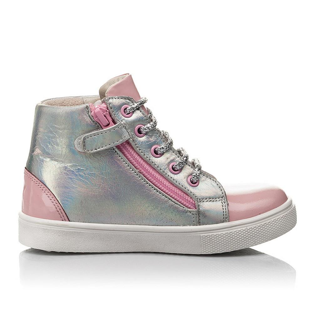 Детские демисезонные ботинки Woopy Fashion розовые для девочек натуральная кожа размер 22-30 (4403) Фото 5