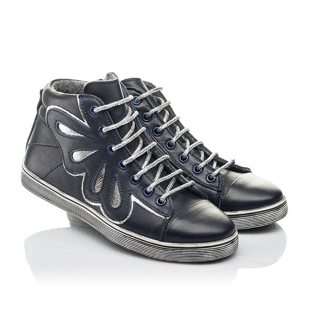 Детские демисезонные ботинки Woopy Fashion синие для девочек натуральная кожа размер 27-40 (4405) Фото 1