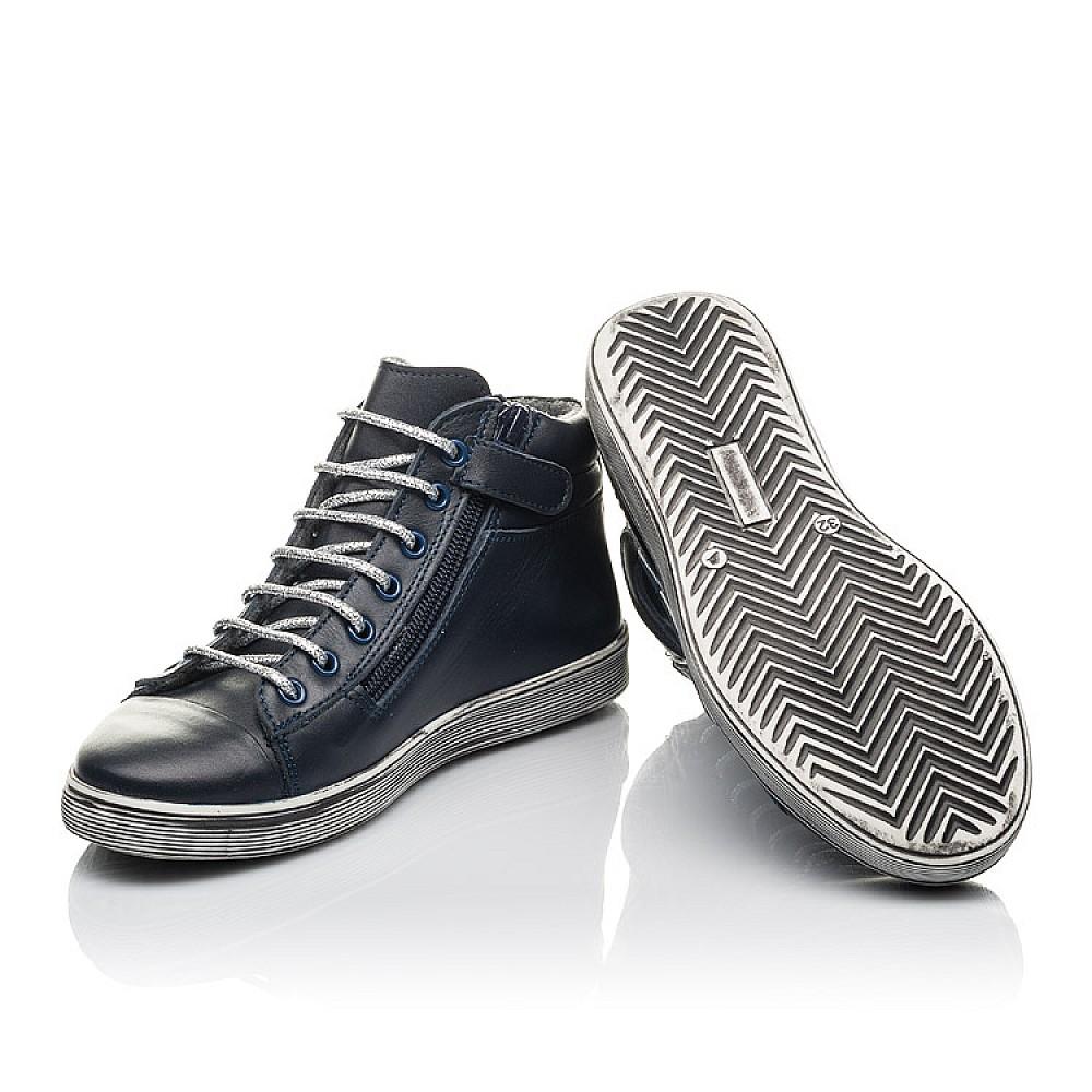 Детские демисезонные ботинки Woopy Fashion синие для девочек натуральная кожа размер 27-40 (4405) Фото 2