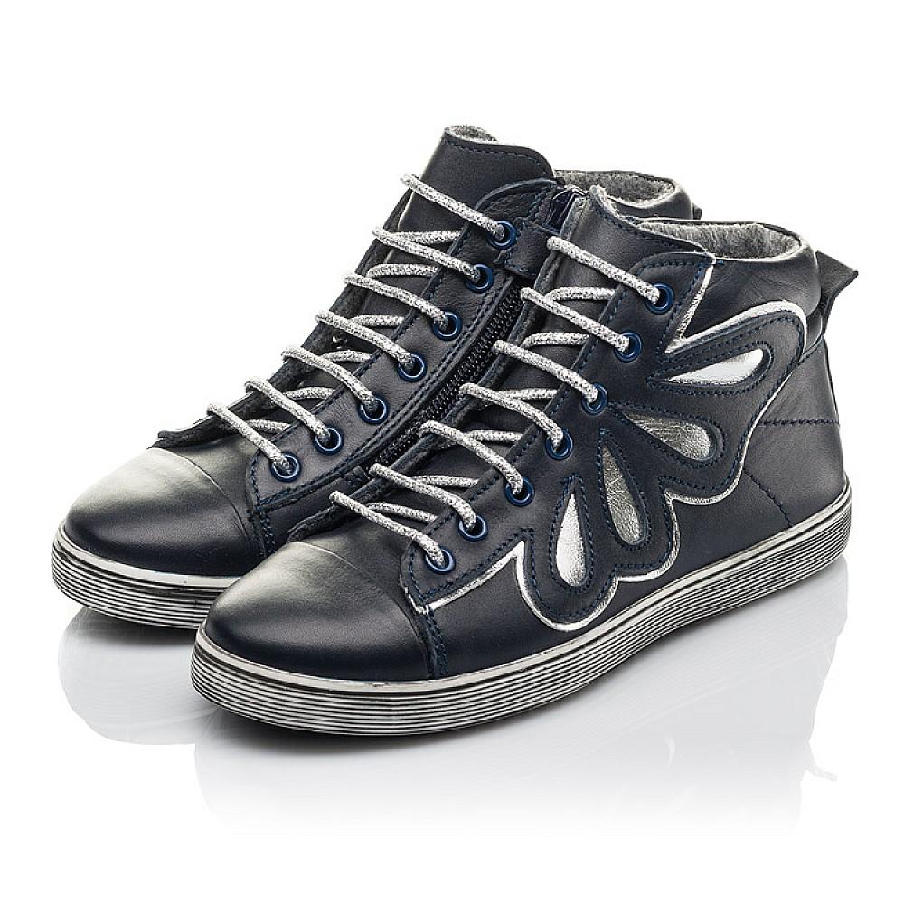 Детские демисезонные ботинки Woopy Fashion синие для девочек натуральная кожа размер 27-40 (4405) Фото 3