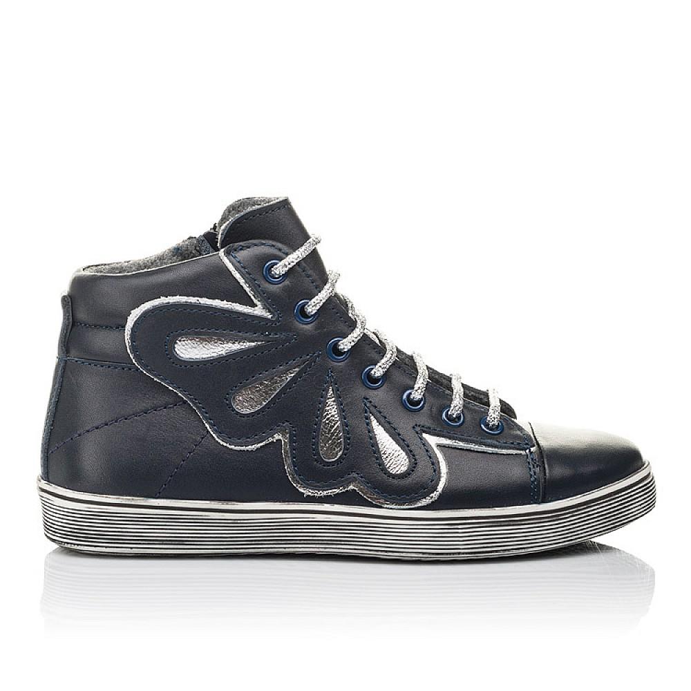 Детские демисезонные ботинки Woopy Fashion синие для девочек натуральная кожа размер 27-40 (4405) Фото 4