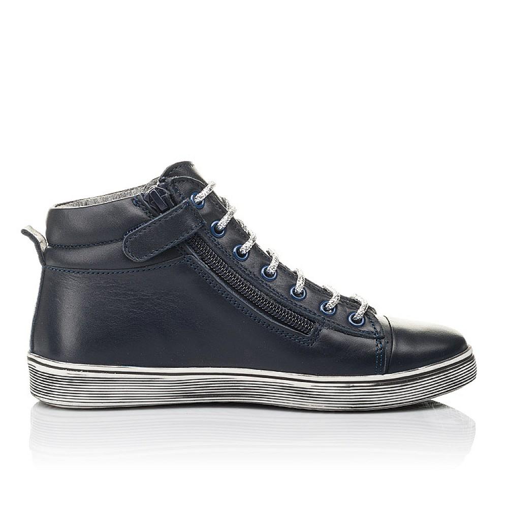 Детские демисезонные ботинки Woopy Fashion синие для девочек натуральная кожа размер 27-40 (4405) Фото 5