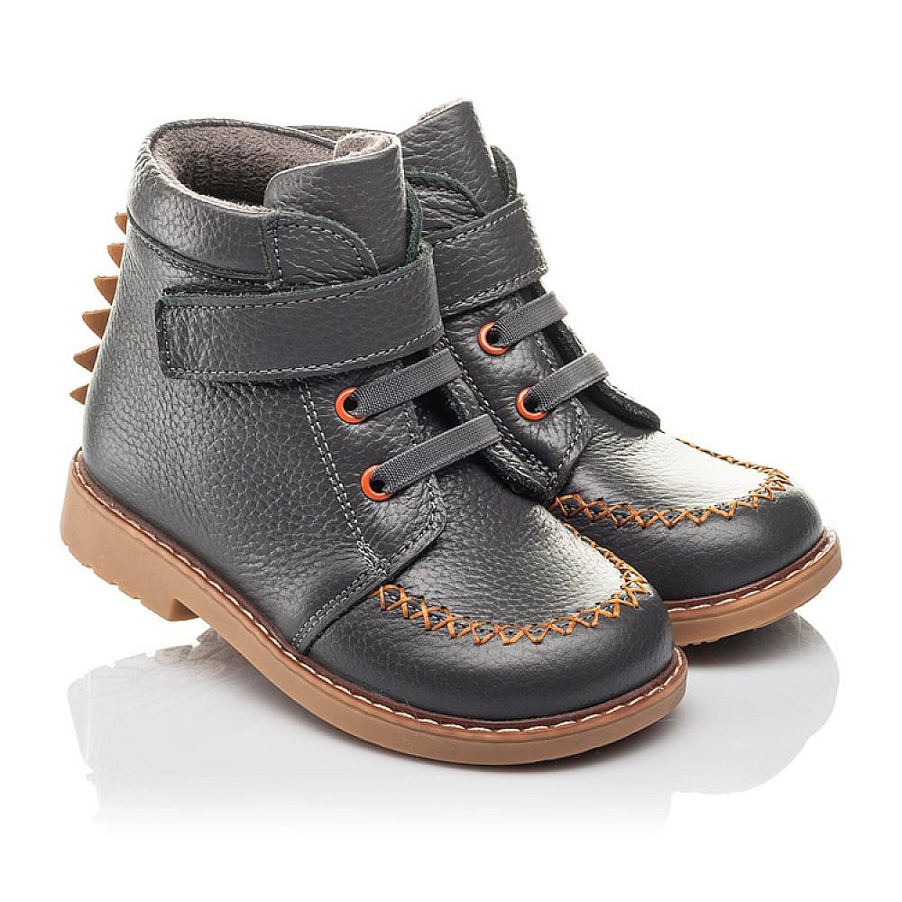 Детские демисезонные ботинки Woopy Orthopedic серые для мальчиков натуральная кожа размер 22-30 (4407) Фото 1