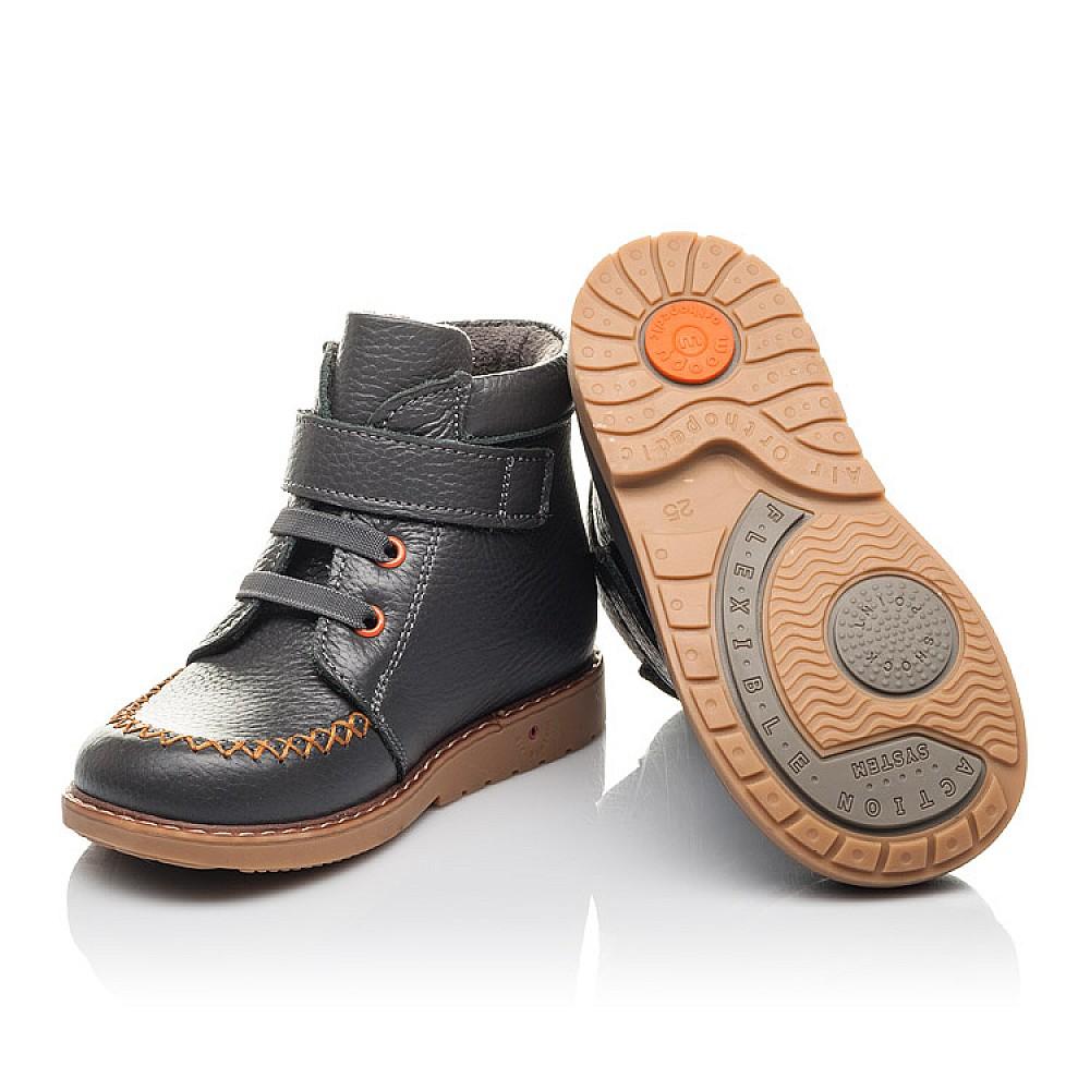 Детские демисезонные ботинки Woopy Orthopedic серые для мальчиков натуральная кожа размер 22-30 (4407) Фото 2