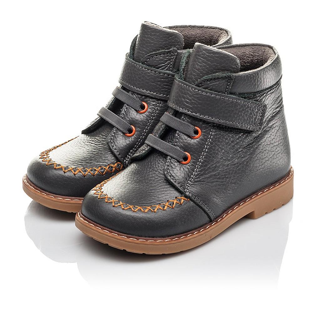 Детские демисезонные ботинки Woopy Orthopedic серые для мальчиков натуральная кожа размер 22-30 (4407) Фото 3