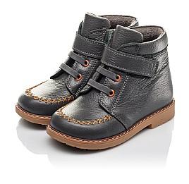 Детские демисезонные ботинки Woopy Orthopedic серые для мальчиков натуральная кожа размер 24-30 (4407) Фото 3