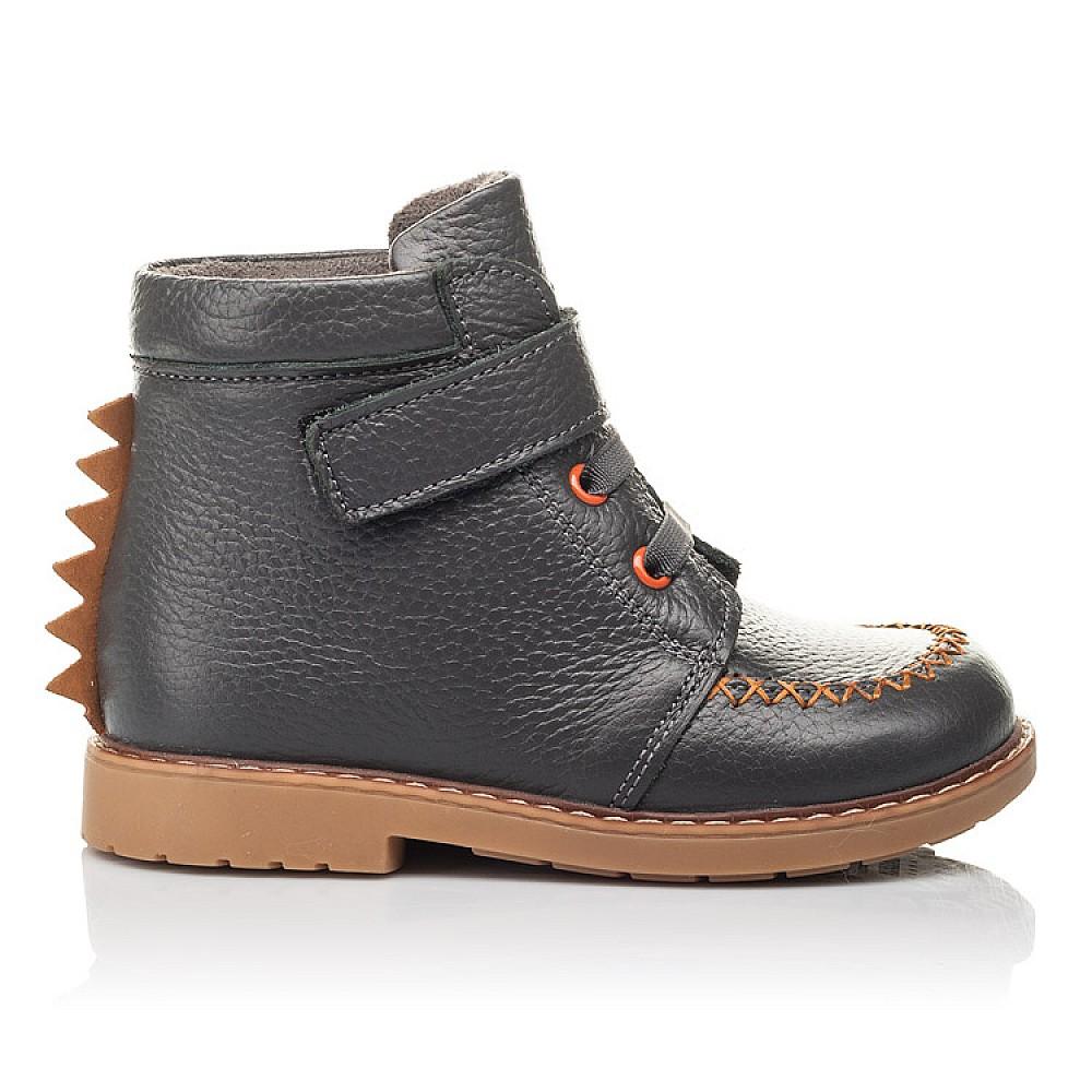Детские демисезонные ботинки Woopy Orthopedic серые для мальчиков натуральная кожа размер 22-30 (4407) Фото 4