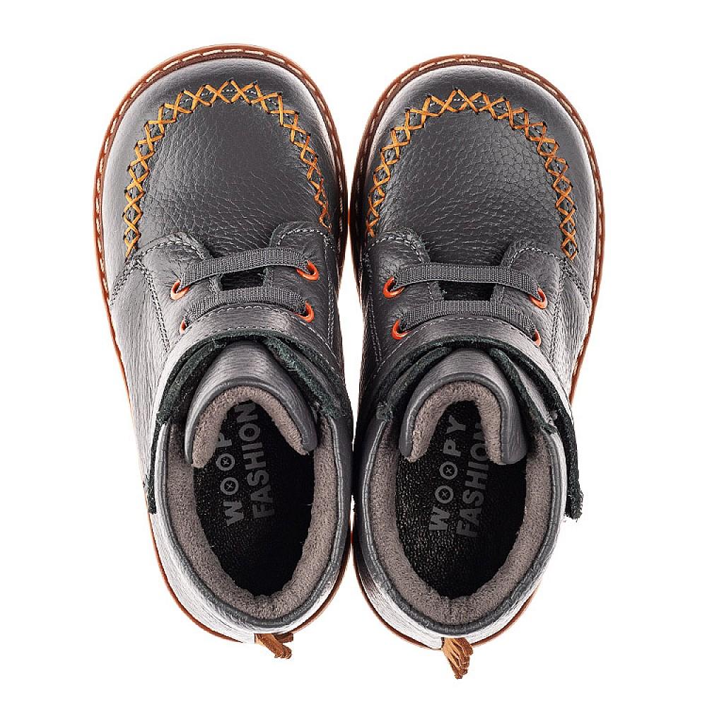 Детские демисезонные ботинки Woopy Orthopedic серые для мальчиков натуральная кожа размер 22-30 (4407) Фото 5