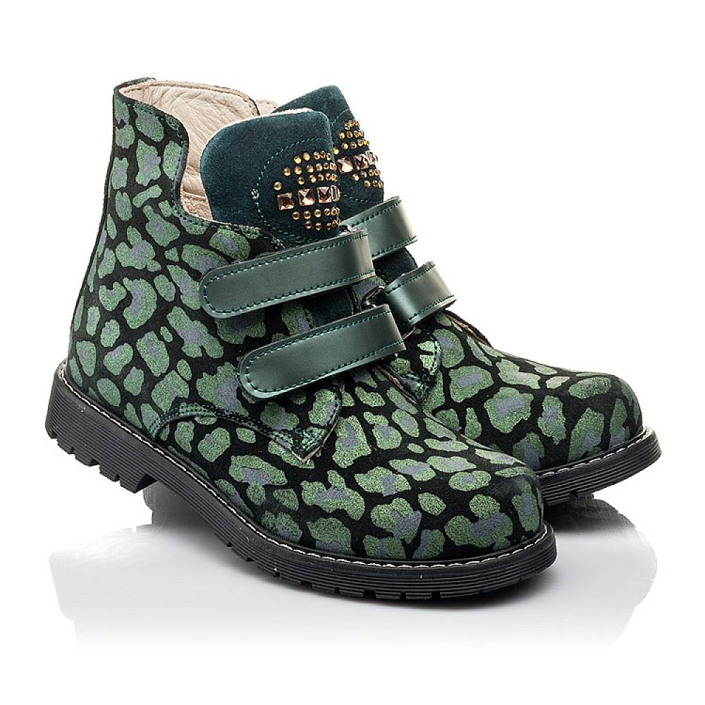 Детские демисезонные ботинки Woopy Fashion зеленые для девочек натуральный нубук размер 29-36 (4410) Фото 1