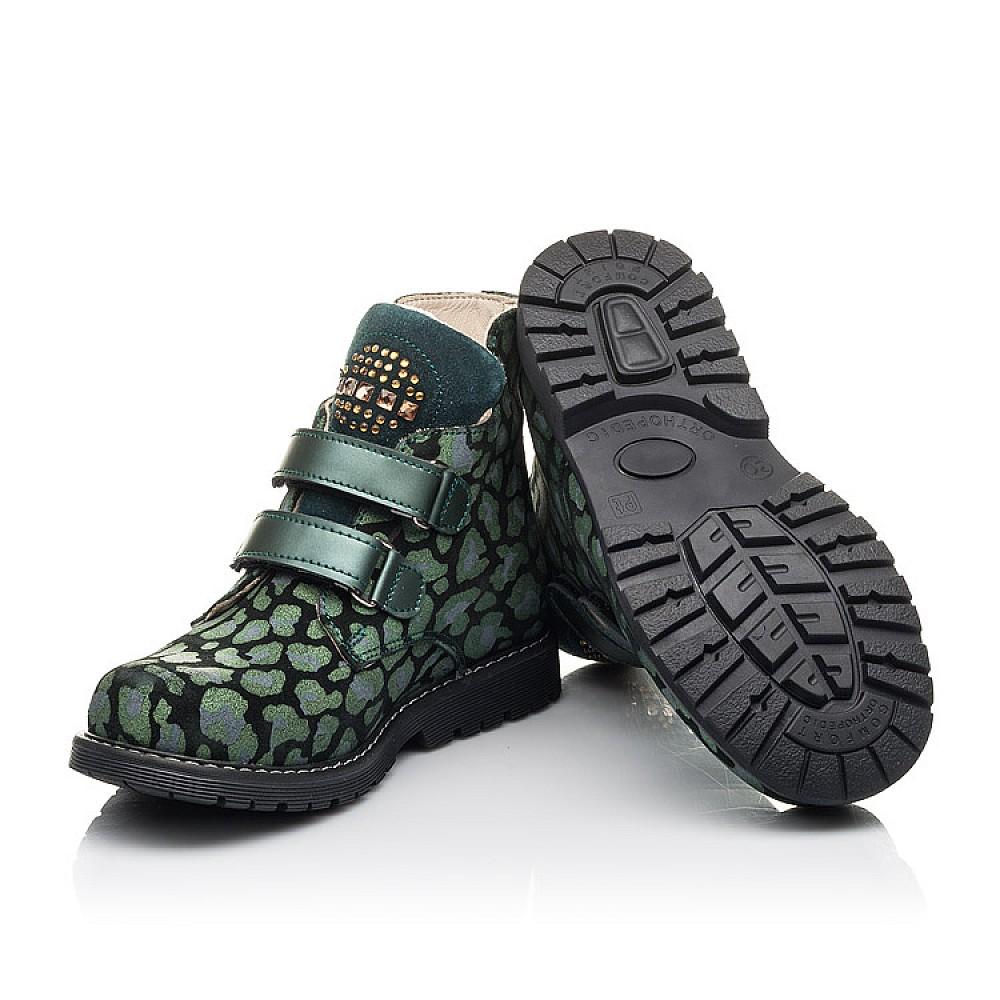 Детские демисезонные ботинки Woopy Fashion зеленые для девочек натуральный нубук размер 29-36 (4410) Фото 2