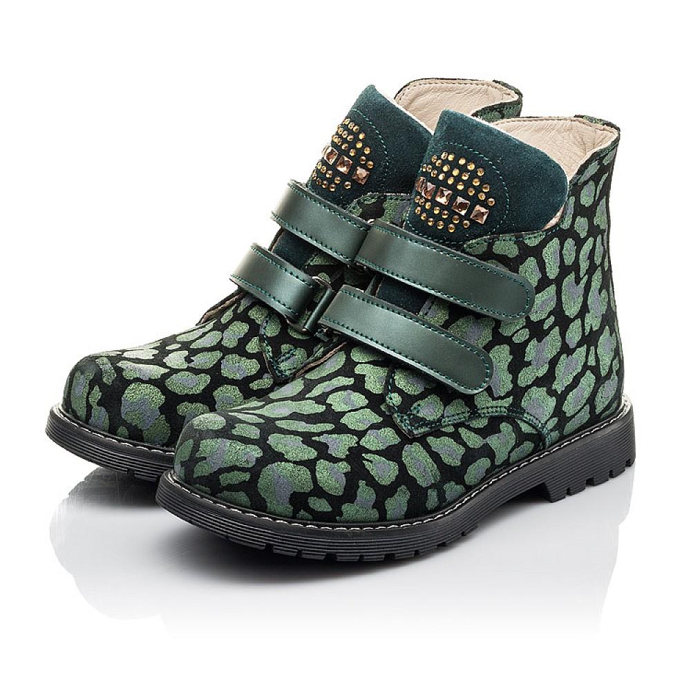 Детские демисезонные ботинки Woopy Fashion зеленые для девочек натуральный нубук размер 29-36 (4410) Фото 3