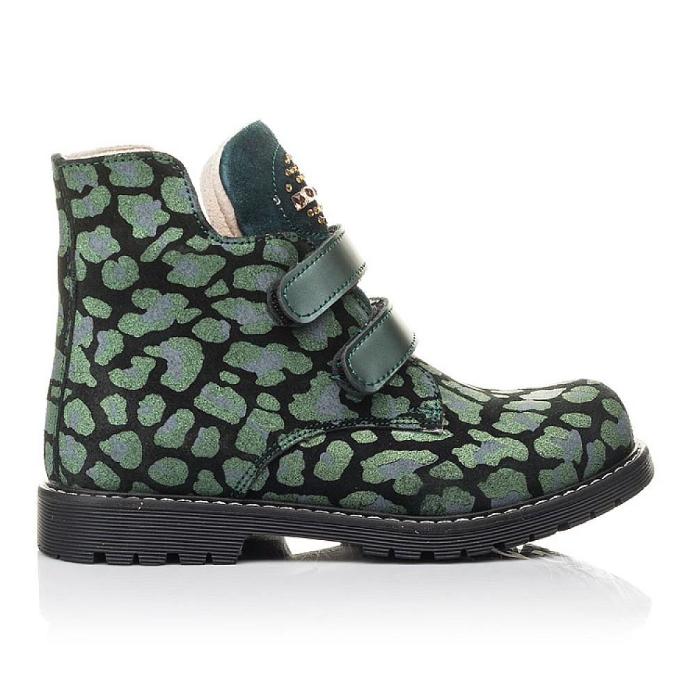 Детские демисезонные ботинки Woopy Fashion зеленые для девочек натуральный нубук размер 29-36 (4410) Фото 4