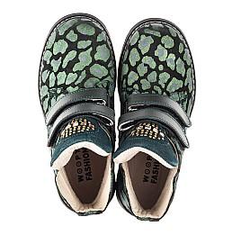Детские демісезонні черевики Woopy Fashion зеленые для девочек натуральный нубук размер 29-36 (4410) Фото 5