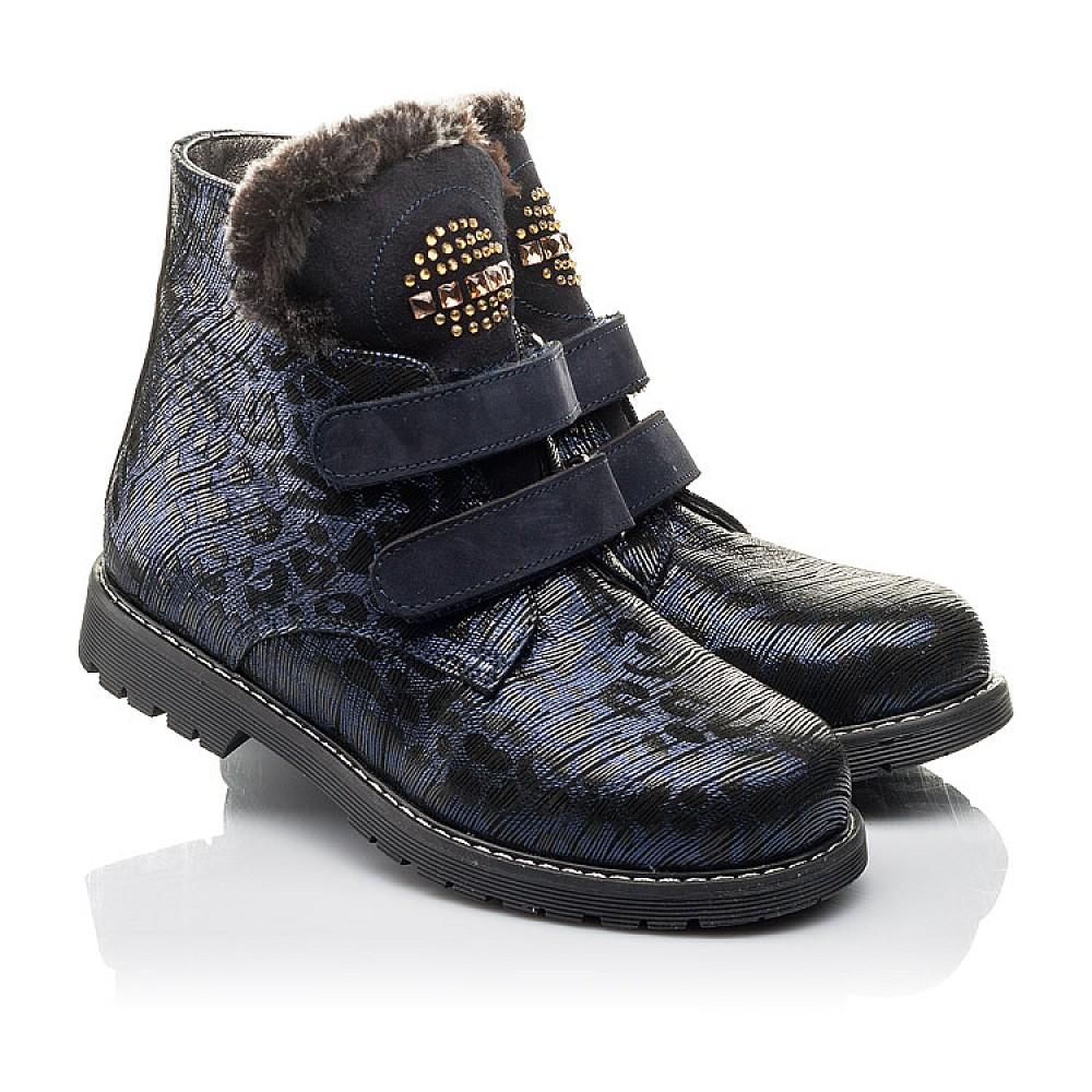 Детские зимние ботинки на меху Woopy Fashion синие для девочек натуральный нубук размер 20-38 (4414) Фото 1