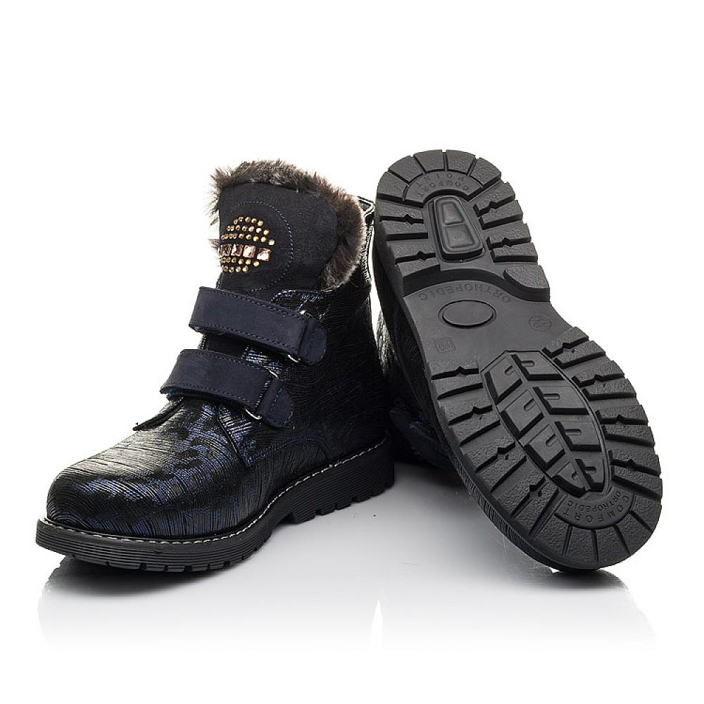 Детские зимние ботинки на меху Woopy Fashion синие для девочек натуральный нубук размер 20-38 (4414) Фото 2