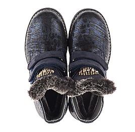 Детские зимние ботинки на меху Woopy Fashion синие для девочек натуральный нубук размер 20-28 (4414) Фото 5