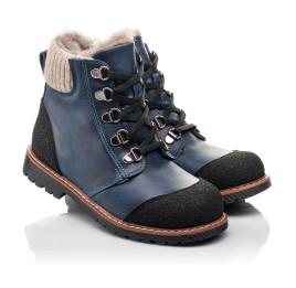 Детские зимние ботинки на меху Woopy Fashion синие для мальчиков натуральная кожа размер 21-33 (4415) Фото 1