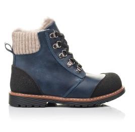 Детские зимние ботинки на меху Woopy Fashion синие для мальчиков натуральная кожа размер 21-33 (4415) Фото 4