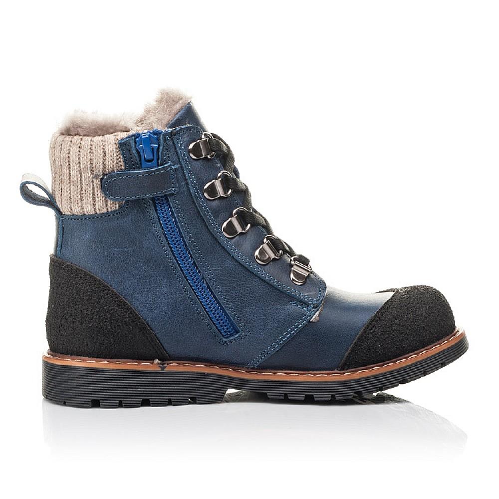 Детские зимние ботинки на меху Woopy Fashion синие для мальчиков натуральная кожа размер 21-33 (4415) Фото 5