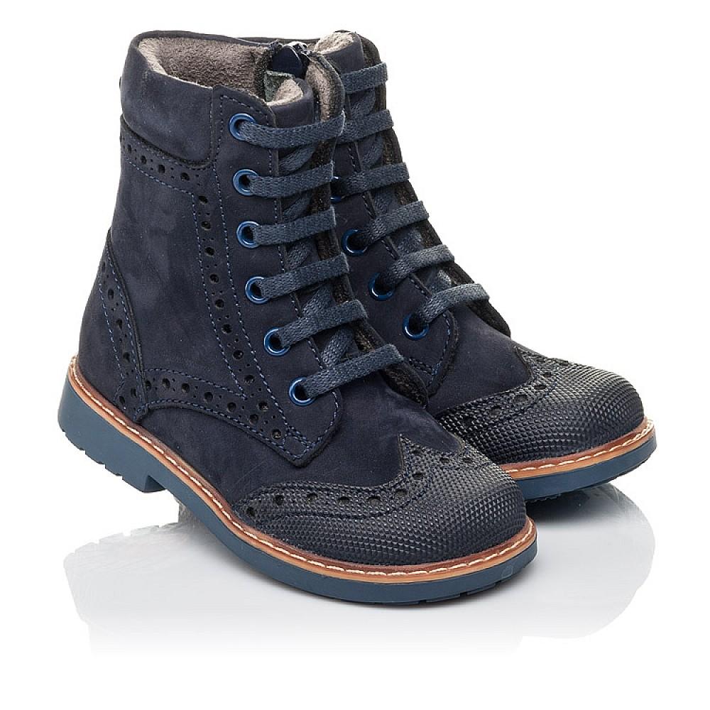Детские демисезонные ботинки Woopy Orthopedic темно-синие для девочек натуральный нубук размер 21-25 (4417) Фото 1