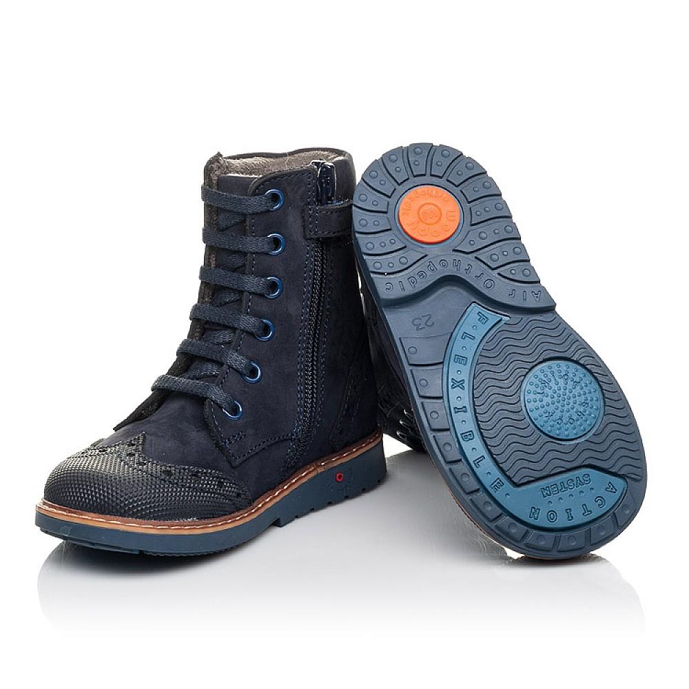 Детские демисезонные ботинки Woopy Orthopedic темно-синие для девочек натуральный нубук размер 21-25 (4417) Фото 2