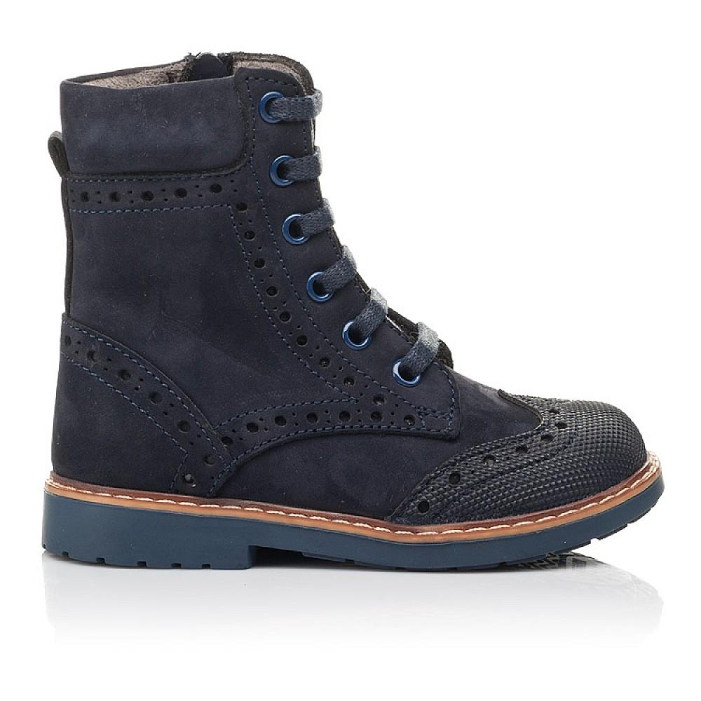 Детские демисезонные ботинки Woopy Orthopedic темно-синие для девочек натуральный нубук размер 21-25 (4417) Фото 4