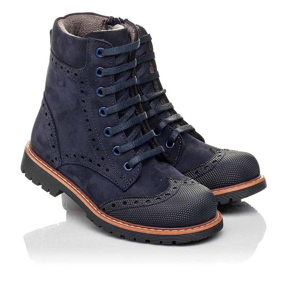Детские демисезонные ботинки Woopy Fashion темно-синие для девочек натуральный нубук размер 26-33 (4418) Фото 1