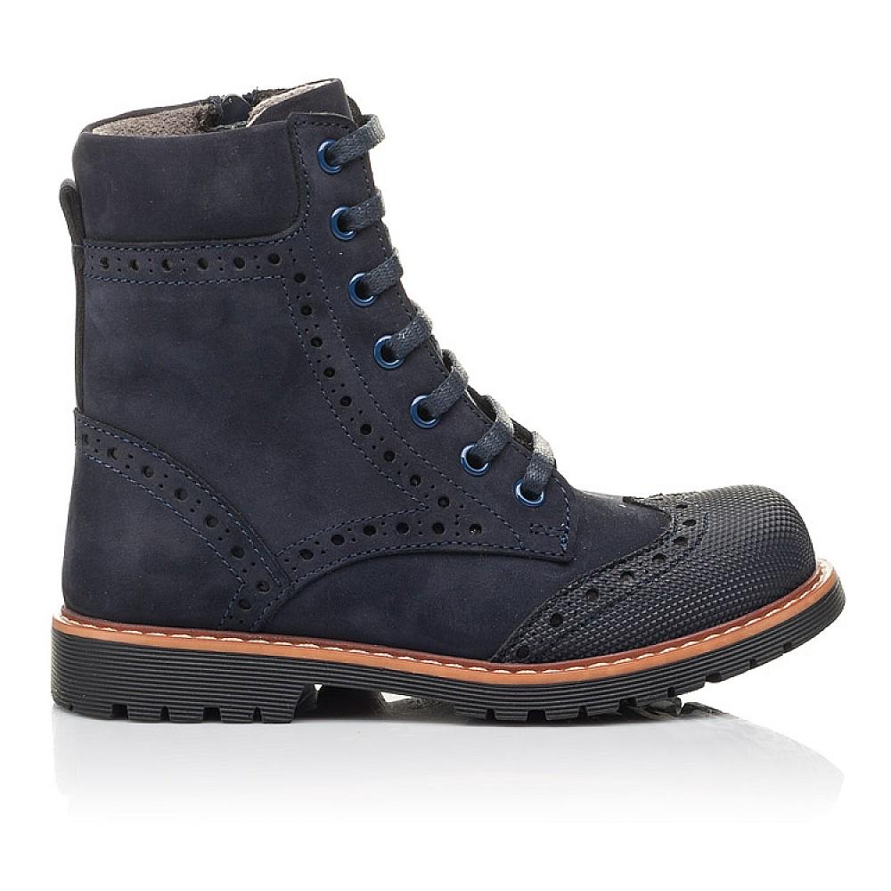 Детские демисезонные ботинки Woopy Fashion темно-синие для девочек натуральный нубук размер 26-33 (4418) Фото 4