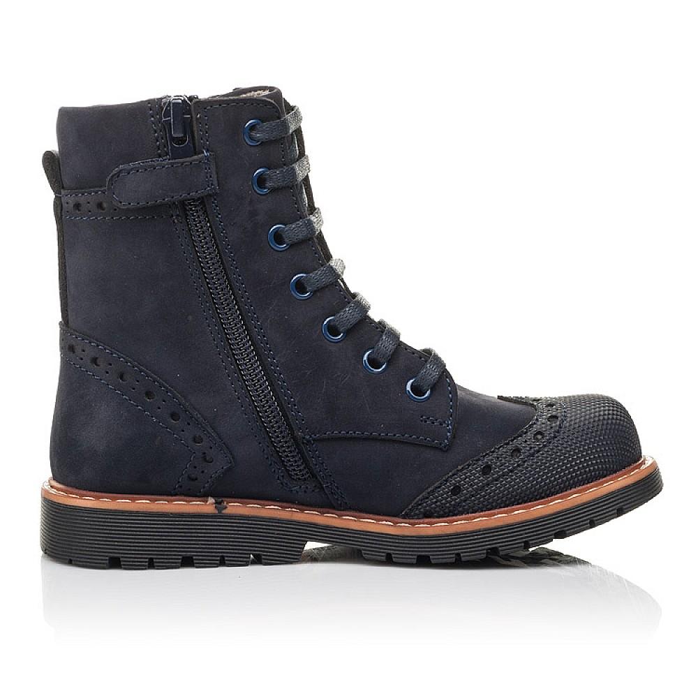 Детские демисезонные ботинки Woopy Fashion темно-синие для девочек натуральный нубук размер 26-33 (4418) Фото 5