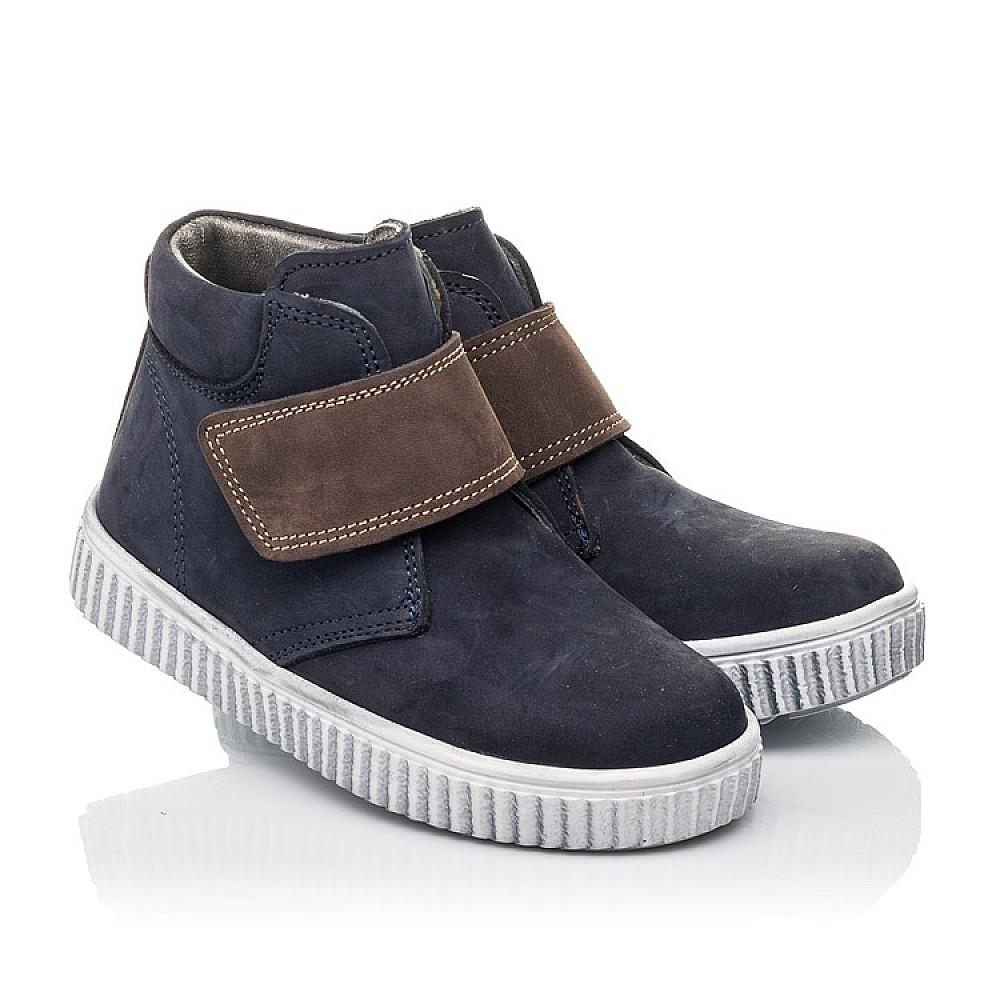 Детские демисезонные ботинки Woopy Fashion темно-синие для мальчиков натуральный нубук размер 23-33 (4419) Фото 1