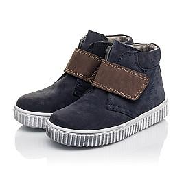 Детские демисезонные ботинки Woopy Fashion темно-синие для мальчиков натуральный нубук размер 23-33 (4419) Фото 3